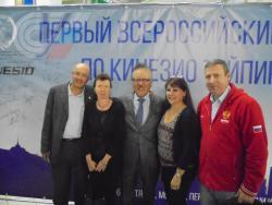 5-6 сентября 2015 г. в Москве проходил Первый Всероссийский симпозиум по кинезиотейпированию.
